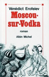 moscousurvodka